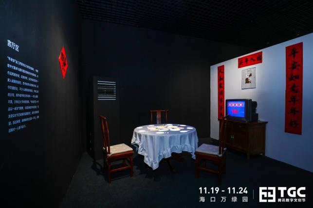 【图片7】客厅棋牌.jpg