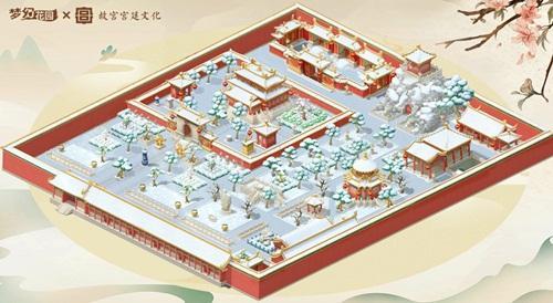 图9:《梦幻花园》雪中的御花园.jpg
