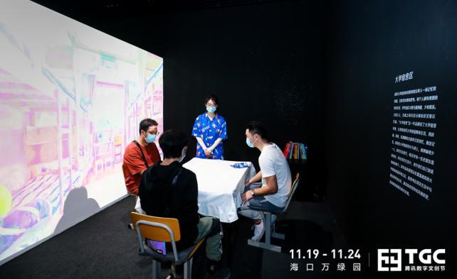 【图片8】宿舍棋牌.jpg